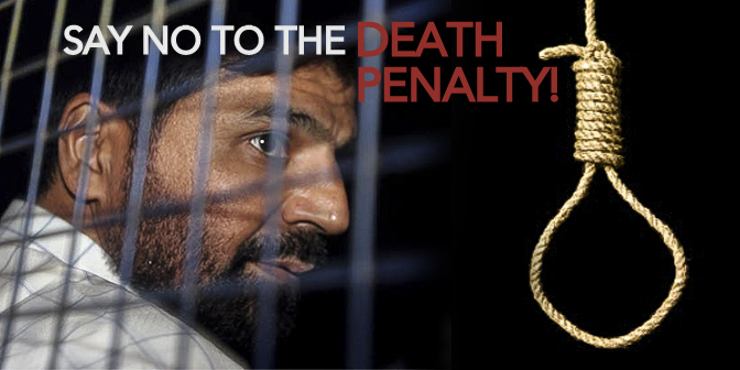 say no to the death penalty Eu says no to death penalty, the heads of diplomatic missions of the european union (eu) countries would convey their displeasure to president maithripala sirisena on the move to execute death .